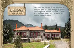 Επιπλωμένες τουριστικές κατοικίες